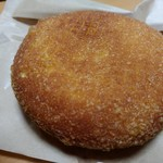 アペティートカフェ - むなかた鶏のカレーパン