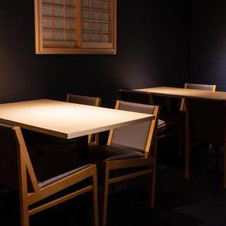 今と昔が調和し共存する、上質空間。ご家族との食事やデートにも