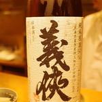 ぽんしゅや 三徳六味 - 義侠 純米原酒