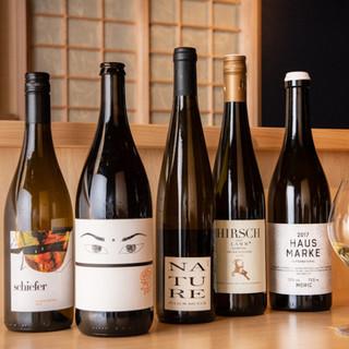旬の逸品に合わせて選ぶ、ワインとのマリアージュをご堪能下さい