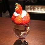 プチベール - ミニパフェ・苺