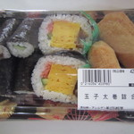 ヤオコー - 料理写真:玉子太巻詰合せ