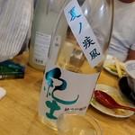 福島壱麺 - 紀土-KID- 夏ノ疾風(和歌山県)
