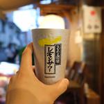 台湾もつ鍋本舗 もつ小屋 - レモンサワー