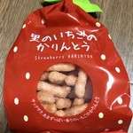 いちごの里 - 料理写真:かりんとうの袋♪