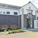辻野商店 つじの蔵 - お店の外観