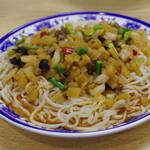 穆撒 蘭州牛肉拉麺 - 干混ぜ麺