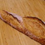 Boulangerie Chez FaFa - 料理写真: