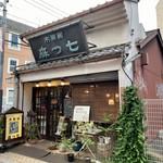 Nanatsumori -