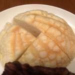 くるみのランプ - 料理写真: