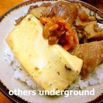 牛めし ふくちゃん - 美味い絹ごし豆腐(牛めし)