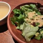 11031974 - セットのサラダとスープ