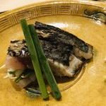 よし澤 - サワラの藁焼き 三重県鳥羽産のサゴシ ワサビとニンニク