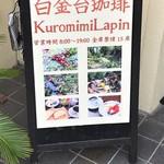 Kuromimirapan -