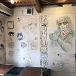 イナズマ カフェ - 店内