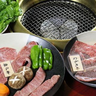 焼肉はセットが4種、コースが2種。他、鍋コースもございます。