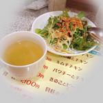 110324369 - サラダ&スープ