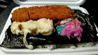 こがねちゃん弁当 - イカのり弁 470円税込
