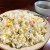 大満 - 料理写真:チャーハン(大盛り)