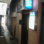 ビストロ・カシュカシュ - 出世街道(国会議事堂方面に向かって)