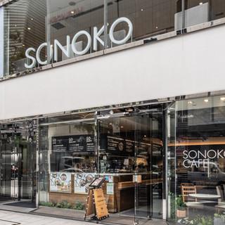 創業時より変わらない、SONOKOの3つのこだわり