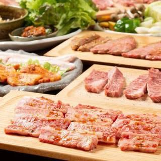 ◆◆◆コース料理も充実★飲み放題付5000円〜◆◆◆