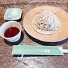 そば切り 天笑 - 料理写真:粗挽き蕎麦