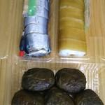 110338390 - さんま姿寿司、昆布寿司、めはり寿司
