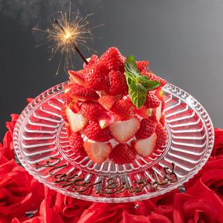 特製ストロベリーフラワーケーキでサプライズ!!