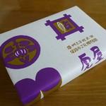 虎屋本店 - 2012.01.03 生菓子(包み)