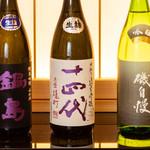 すし おおの - 日本酒