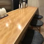 定食屋 ななつぼし - カウンター
