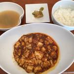 海鮮中国料理黄河 - 料理写真:麻婆豆腐定食900円です