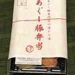 しゃぶ邸 慶 - あぐー豚すき焼き弁当1280円