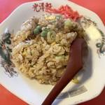 光洋軒 - 料理写真:炒飯 小 480円