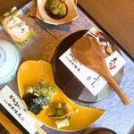 田里津庵 - 【平日限定10食】めぶきコース2.500円税別