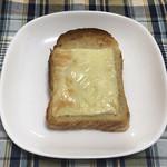 110350830 - スライスチーズを乗せてトーストしました!