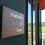 トラットリア・ダ・ルカ - お店の看板