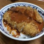 魚半食堂 - カツ丼