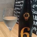 ルペール - 日本酒です!新政No.6