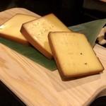 Bar Smoke - スモークチーズ