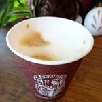 やなか珈琲店 - ホットミルクコーヒー・レギュラーサイズ310円