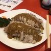 Chuugokuryouriyougenkyou - 料理写真: