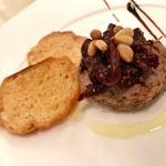 Restaurant LE MiDi - 飛騨の天然猪のリエット