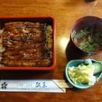 うなぎ阪東 - 料理写真:うな重¥1700