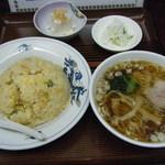 中国料理 鳳蘭飯店 - 料理写真:ラーメンとチャーハン