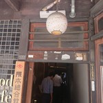 隈本総合飲食店 MAO -