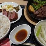 仙臺牛たん 撰 利久 -