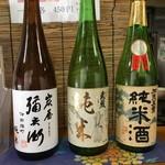 110379717 - 津山の地酒が飲める