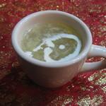 ネパールキッチン Kathmandu - スープ